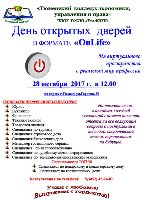 Дать объявление бесплатно тюменский сайт для родителей авито пермь авто с пробегом частные объявления каракатица бураны